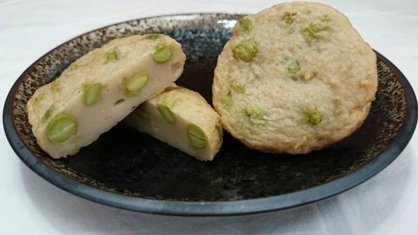 ふっくら揚げ(枝豆)